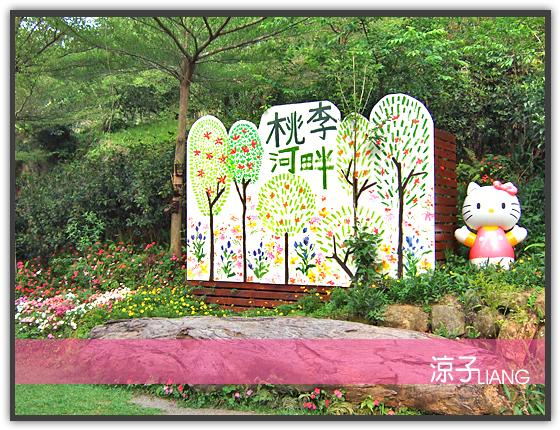 桃李河畔05