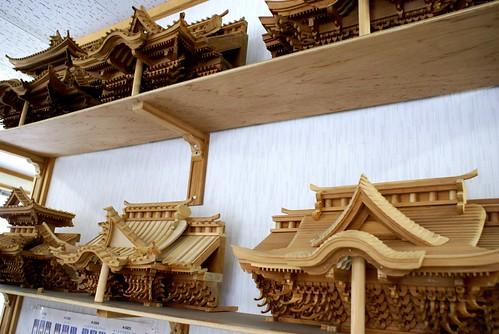 阿部仏壇製作所