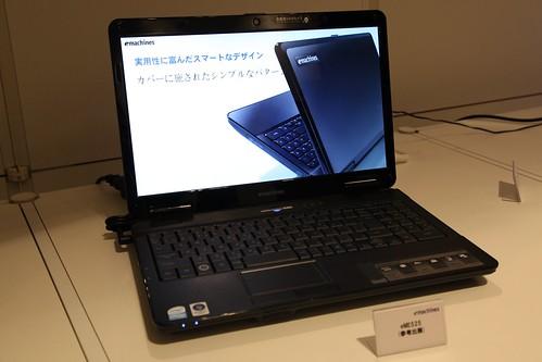 Acer 2009 Summer