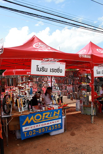 Yamaha Motorcycle Accessories Thailand