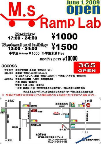 M's Ramp Lab
