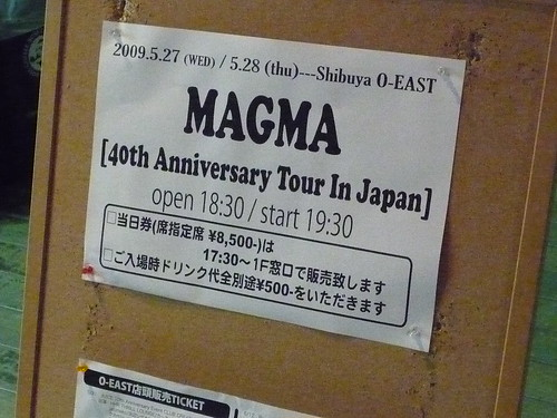MAGMA 40th Aniversary Tour In Japan