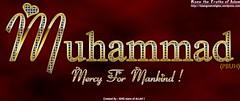 Muhammad(pbuh) :: Mercy for Mankind 4 (King-slaveofALLAH) Tags: religious god muslim islam religion muslims prophet mohammad mercy allah muhammad quran prophets mohd prophetmuhammad pbuh muhammadpbuh thereisnogodbutallah lastprophet prophetmuhammadpbuh islamicwallpapers prophetofislam islamgreatreligion kingslaveofallah islamgr8religion lastmessengerofgod muhammadpbuhmercyformankind allahtheonlygod mercyformankind muhammadpbuhmercyofallahformankind muhammod