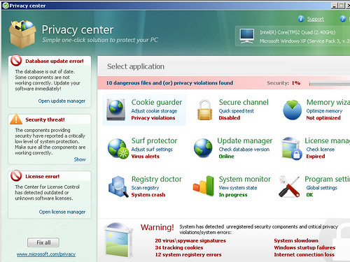 Adware/PrivacyCenter
