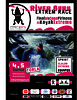 Programa River Guru Extreme Race