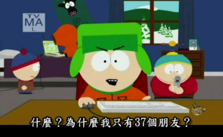 South.Park.S14E04.HDTV-1.MP4_20110617_164314.jpg