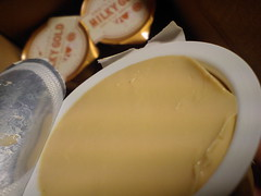 MILKY GOLD PUDDING