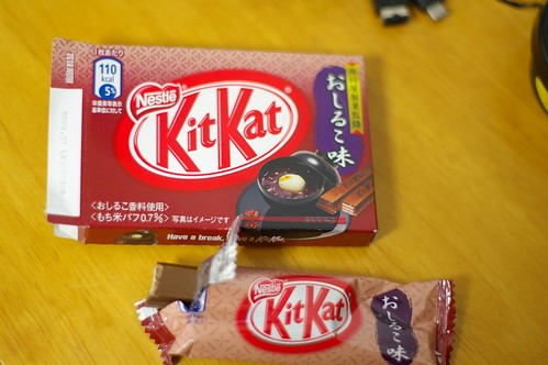 bean paste kit kat