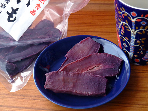 semi dried sweet potato