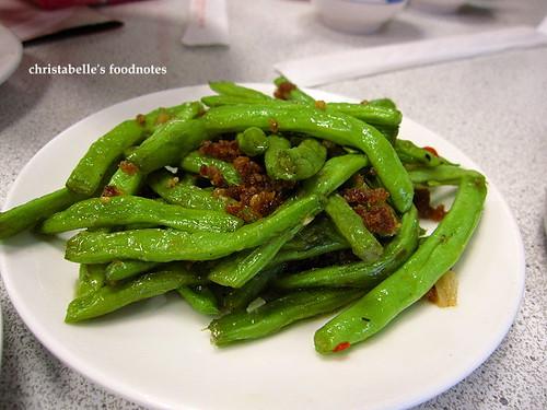 蔡萬興小菜四季豆