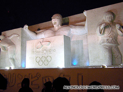 Sculpture to promote Tokyos candidacy for the 2016 Olympics