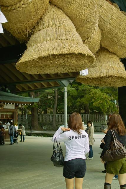 出雲大社 Izumo Oyashiro shrine