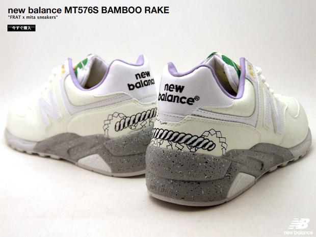 frat-mita-sneakers-new-balance-mt576s-bamboo-rake-2