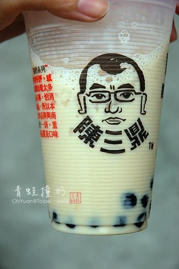 陳三鼎黑糖粉圓鮮奶專賣店04