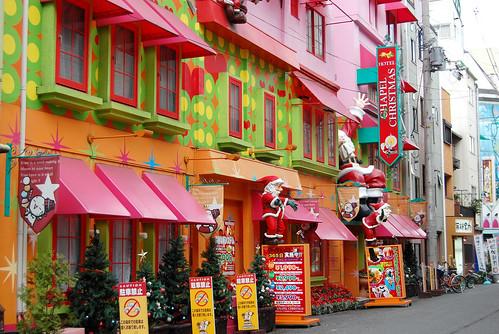 Японский отель любви hotel Chapel Christmas