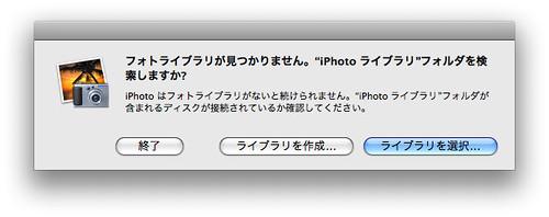 iphoto