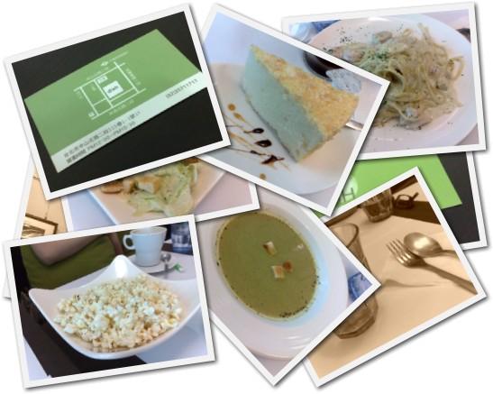 DISH義式料理