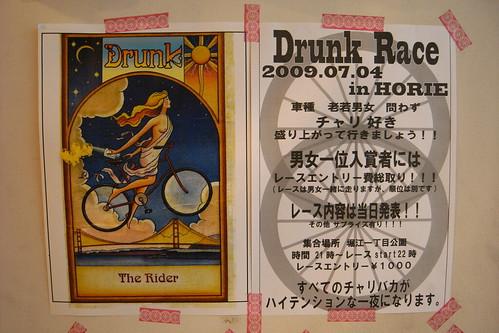 drunk race