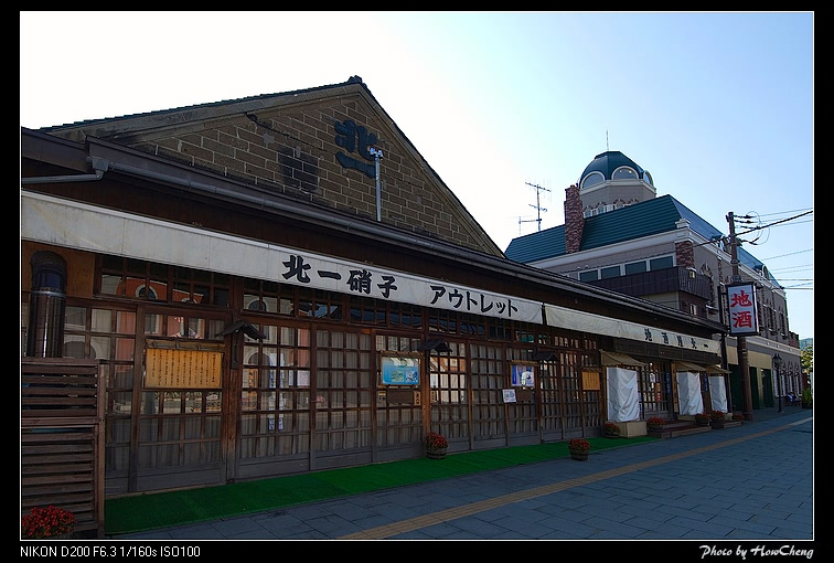 02小樽市街_22.jpg