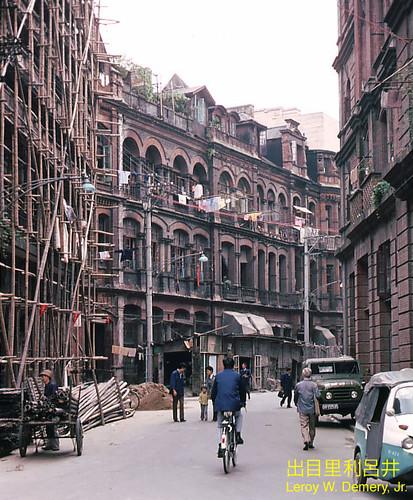 Shanghai, Dianchi Road (???), 1983