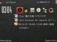 Nokia E71 Sync Weather