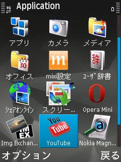 Screenshot N82 011