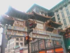 Chinatown DC