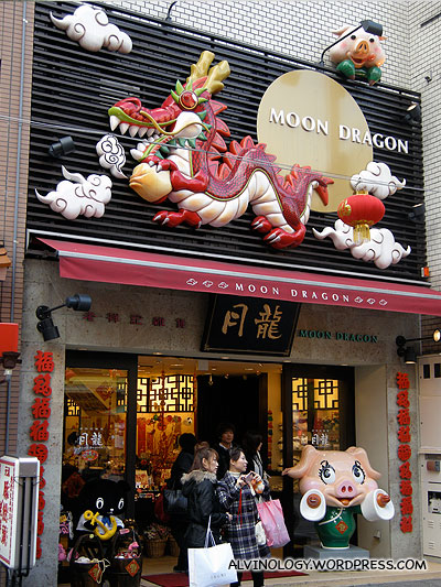I hate Chinese-themed shops like this!