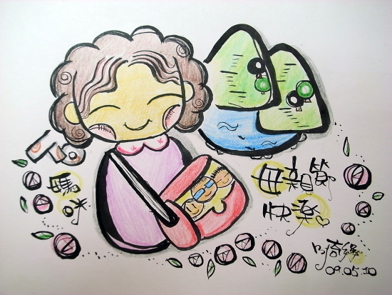 手繪母親節卡片01