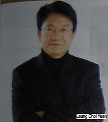 leung_choi_yuen