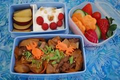 chow fun bento (sherimiya ) Tags: school tomato fun lunch kid strawberry goldfish beef plum carrot noodles bento sweetpotato yogurt radish raspberries cucumbers greenonion obento sherimiya