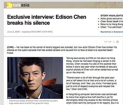 Edison Chen on CNN