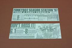12FM802-1997b2