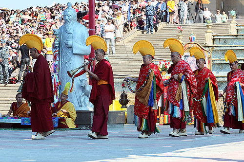 Buddhist Tsam Ceremony, Elista, Kalmykia