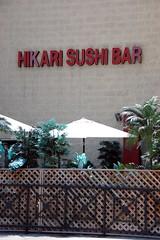 hikari 002