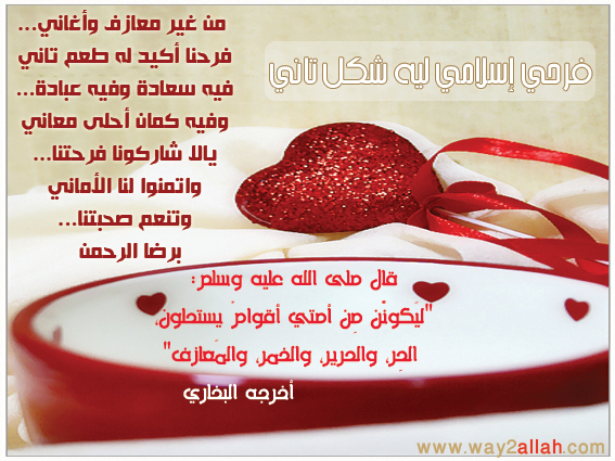 3629218690_43bc9c9560_o.jpg