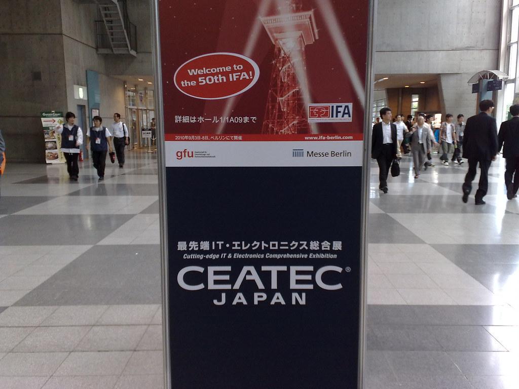 20091009 CEATEC JAPAN 2009