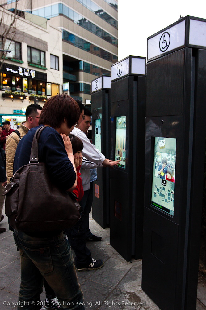 Video capture Kiosks (few seconds video) @ Insadong, Seoul, Korea