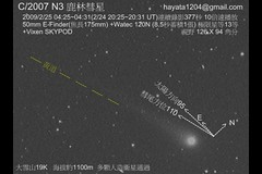 20090225 04:25~04:31 Comet Lulin movie in Taiwan ((Chiahui Wang)) Tags: astronomy nightsky comet amateur telescopes     time:hour=4am
