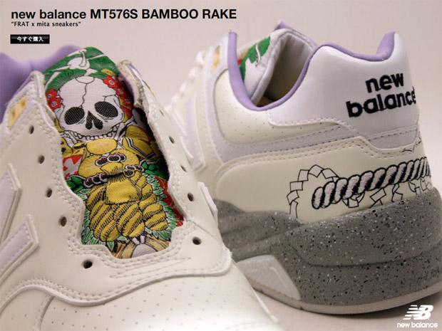 frat-mita-sneakers-new-balance-mt576s-bamboo-rake-6
