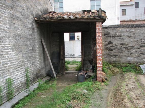 Punyu House