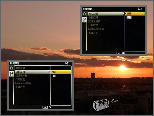 Ricoh_CX1_menu__19 (by euyoung)