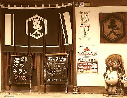 Sushi Restarurant and Tanuki Statue