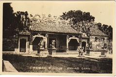 (China Postcard) Tags: china old history vintage temple photo buddha postcard chinese buddhism figure  joss    pogoda          comfucions