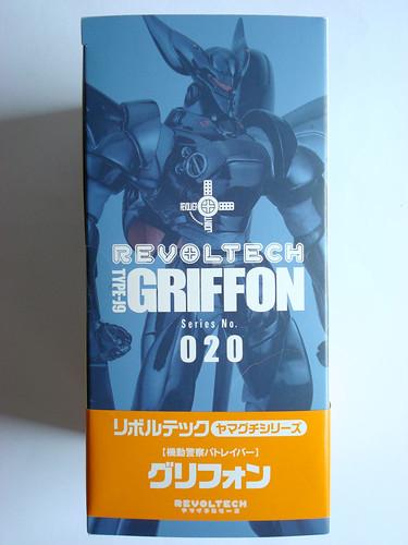 N°020 - Griffon Flight Type 3457286779_af59de10bc