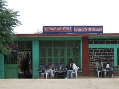 Restaurant Tsega, Axum