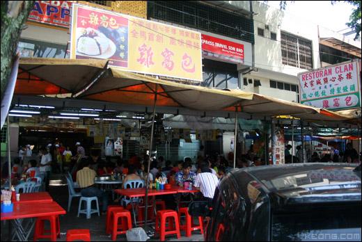 Gai Wo Bao clan-dim-sum-restaurant