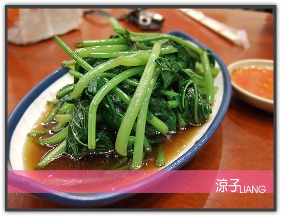 星食雞 海南雞飯專賣店08