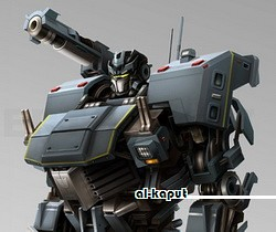 Robot segak
