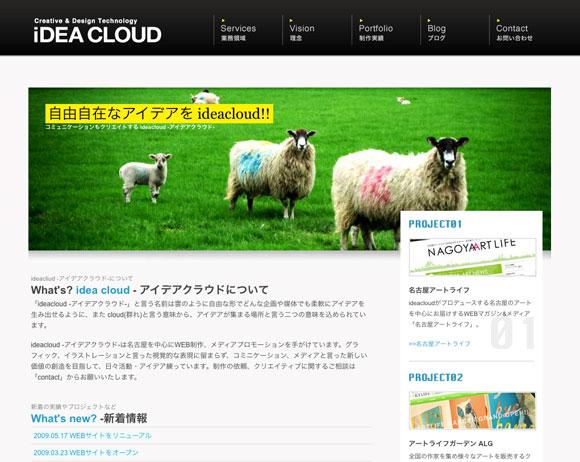 ideacloudweb